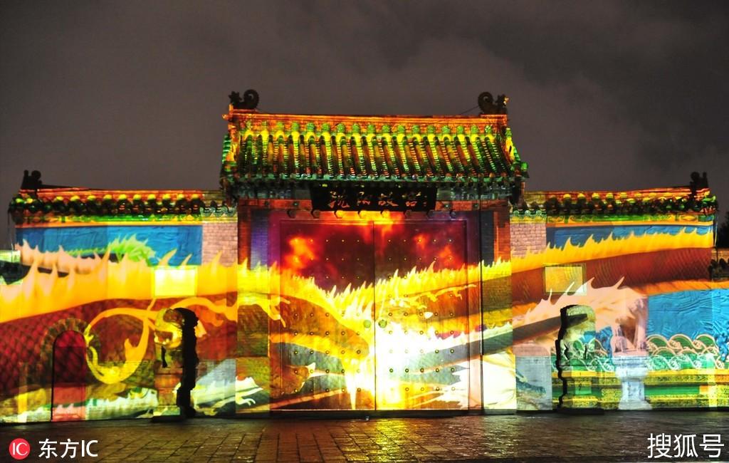 盛世皇城盛京盛景 美轮美奂3d灯光秀震撼沈阳故宫图片