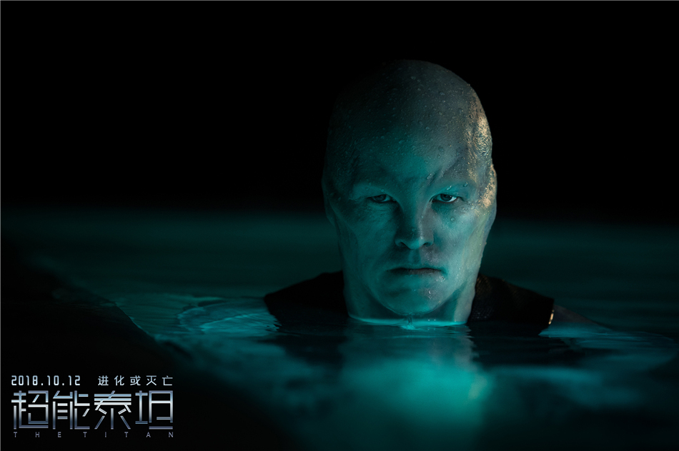 《超能泰坦》腦洞大開科幻感震撼 精雕細琢鍛造高級質感