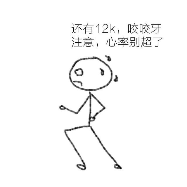 完成半马网通仙剑传奇私服了,首次参加全程马拉松该怎么训练