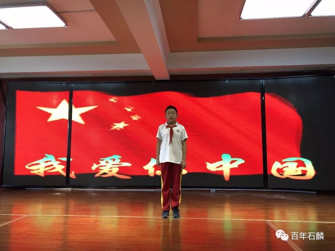 五年级:童心巧手绘祖国,五彩缤纷中国梦