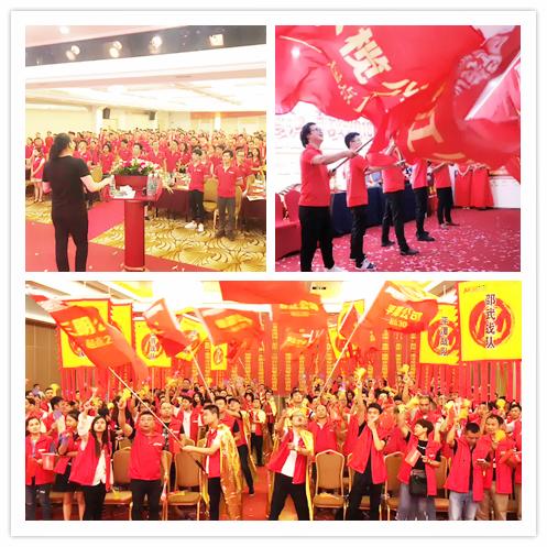喜迎国庆|强家则强国,名匠装饰中国梦!