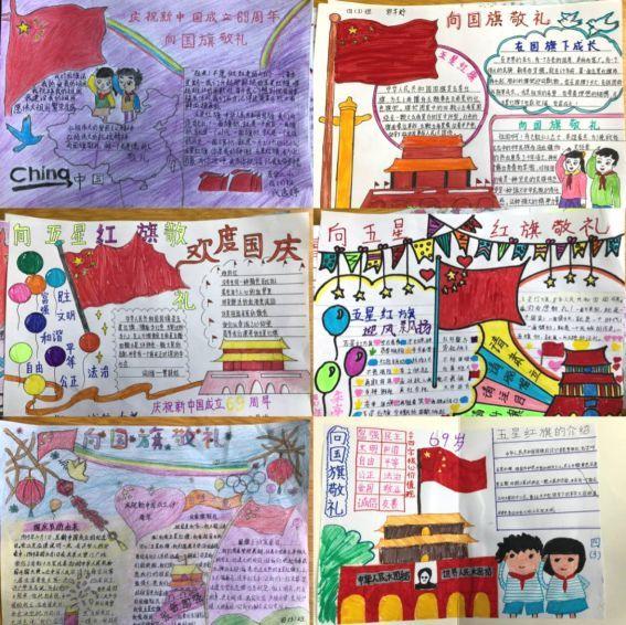 通过手抄报活动让学生了解了我们祖国发展历程,也让中国梦在孩子们的