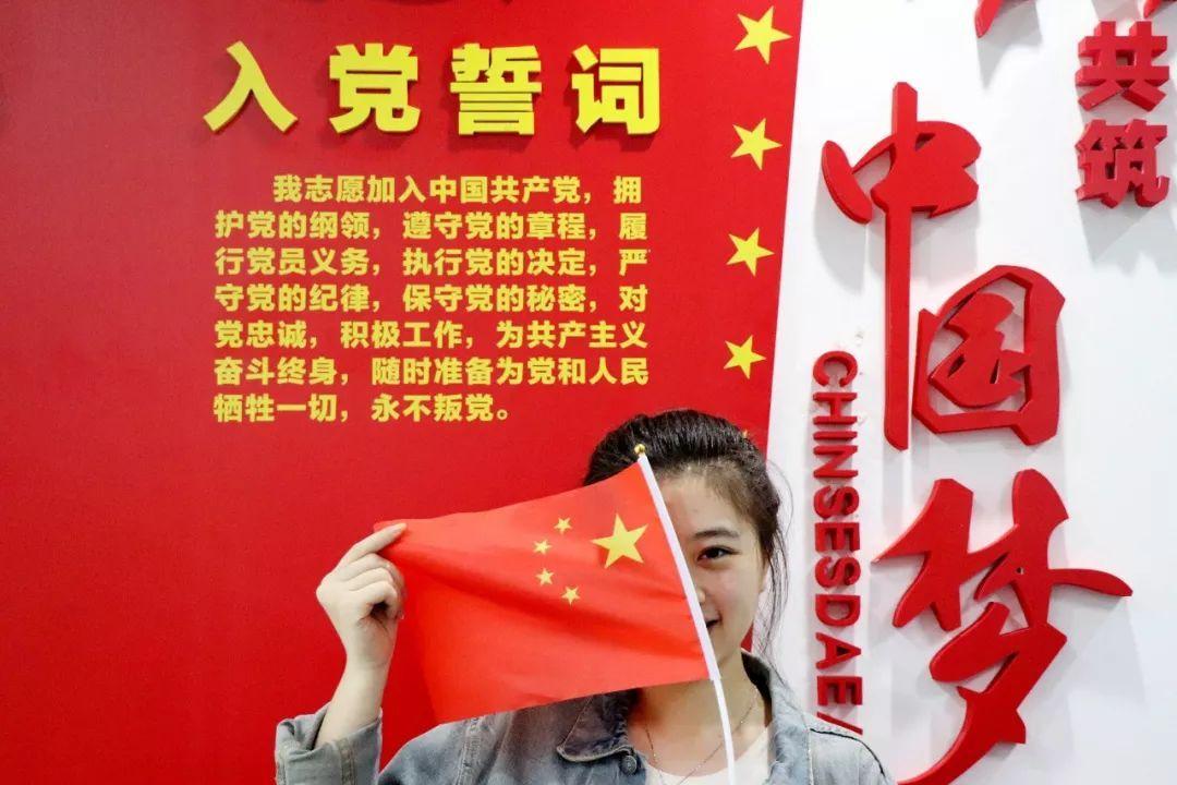 心心向党,共圆中国梦