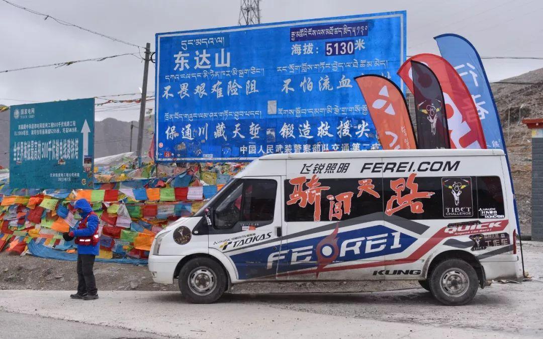 一盏明灯指引着前进的道路,一传奇私服1.76神龙版本支车队成为川藏线的明日之光