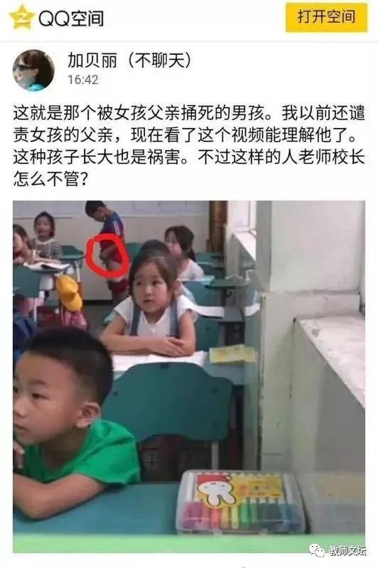 学生捣乱,政教主任脚踹管教被辞退:面对顽劣学生教师们该怎么办?