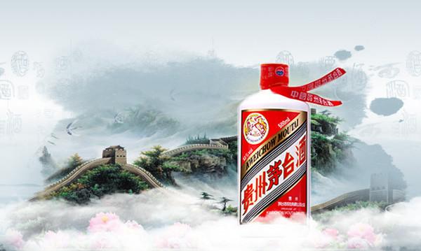 """再见""""国酒"""",将从茅台专卖店摘除,国酒茅台公号已更名!-酒业时报-WineTimes中文网"""