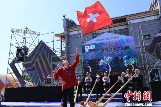 广西柳州芦笙与阿尔卑斯长号同台 上演东西方文化碰撞
