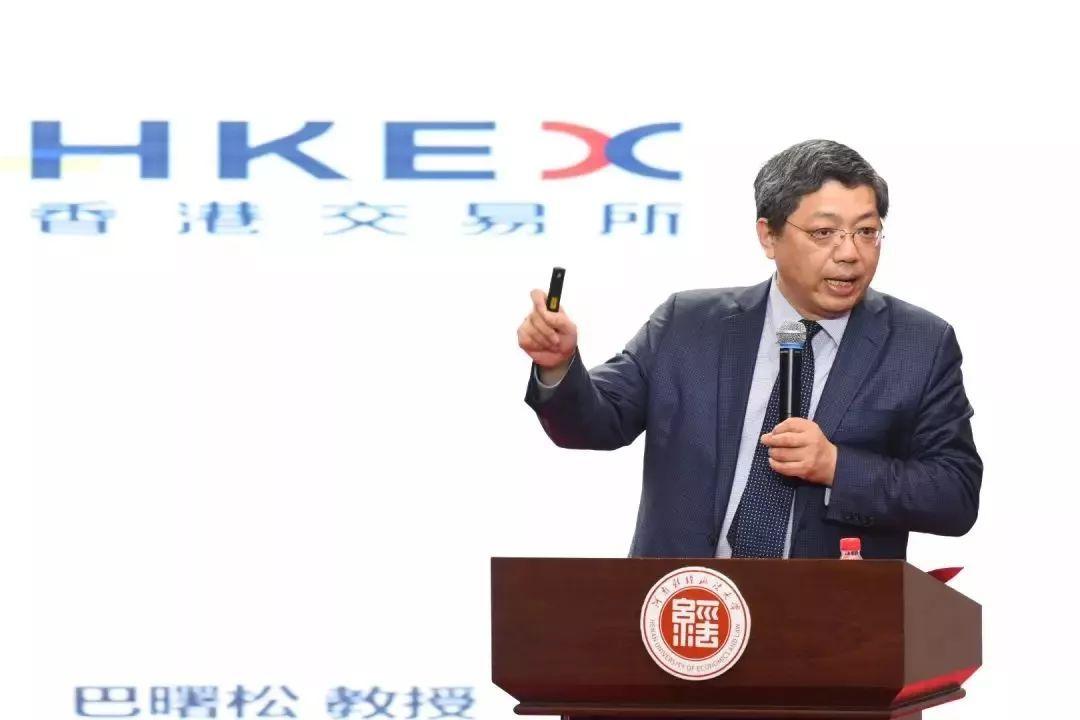 巴曙松与河南企业家面对面:未来两三年新经济上市潮会改写什么?