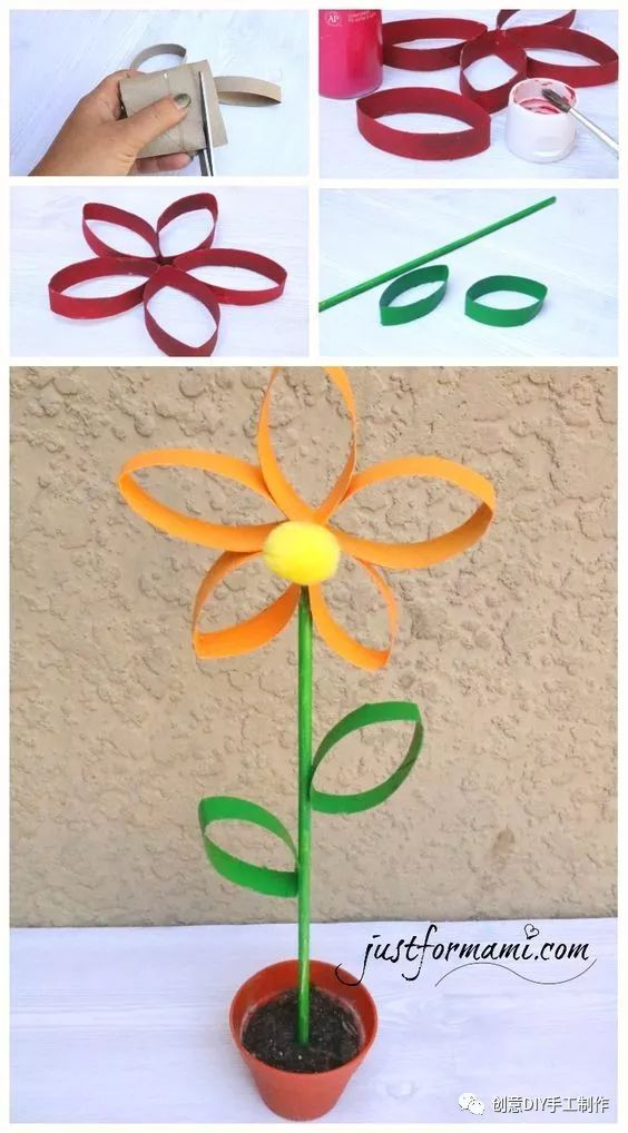 纸筒吊饰手工制作图片