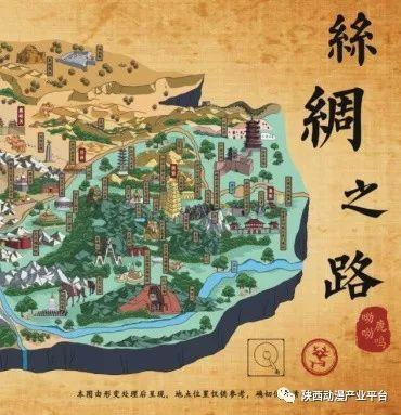 呦呦鹿鸣《丝绸之路手绘地图》