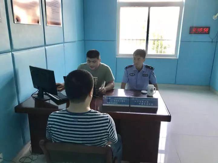 扬州看守所_秦某某已被我局依法行政拘留9日,7日,现该二人被羁押于扬州市看守所.