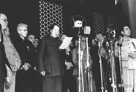 1949年10月1日 中华人民共和国举行开国大典