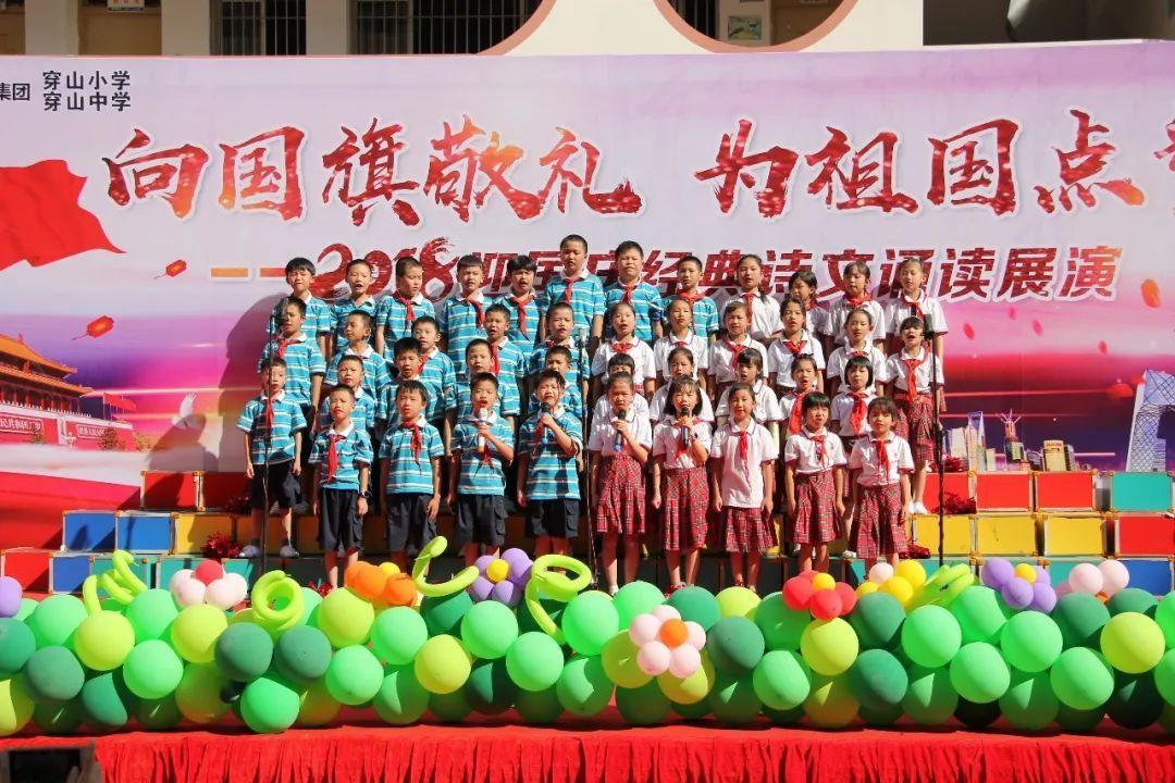三年级2班朗诵《中国梦 我的梦》