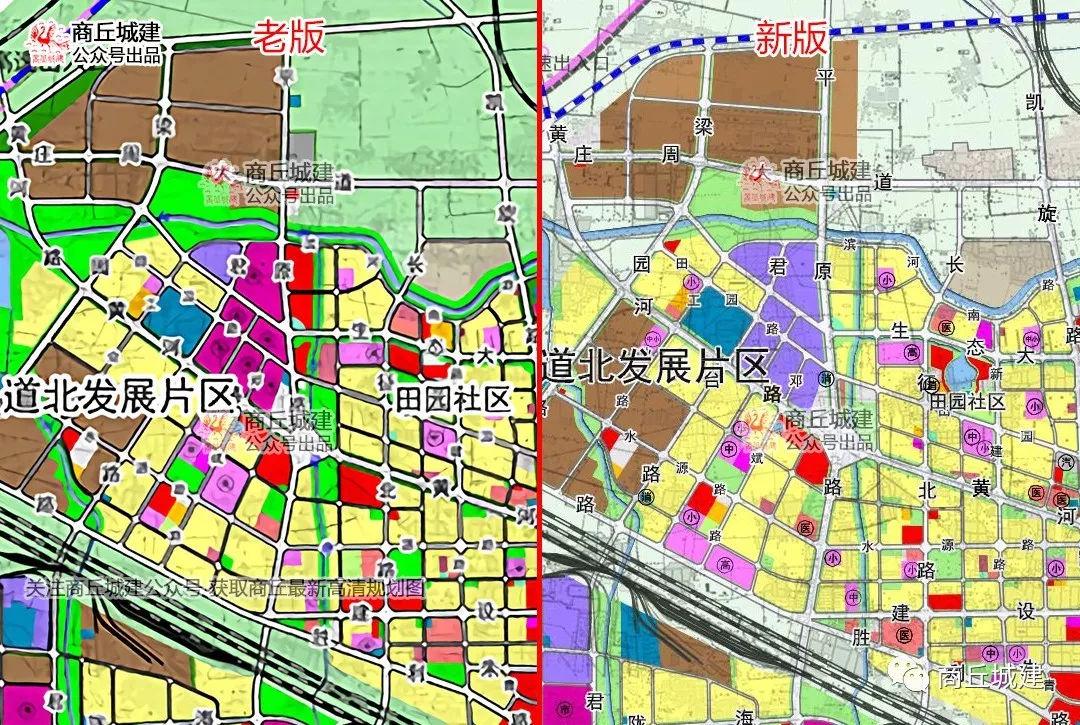 最新规划图 商丘市城乡总体规划 2015 2035