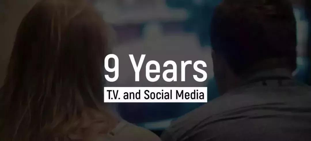 这是今年最好的演讲:你这一生其实只有9年,请好好虚度!