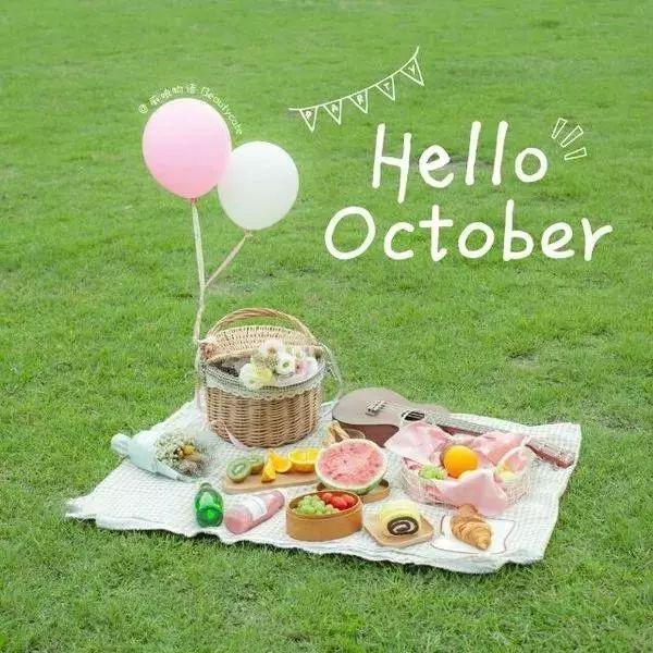 十月你好文字图片 心情短语发朋友圈