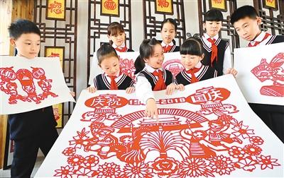 剪纸欢迎国庆节n8l
