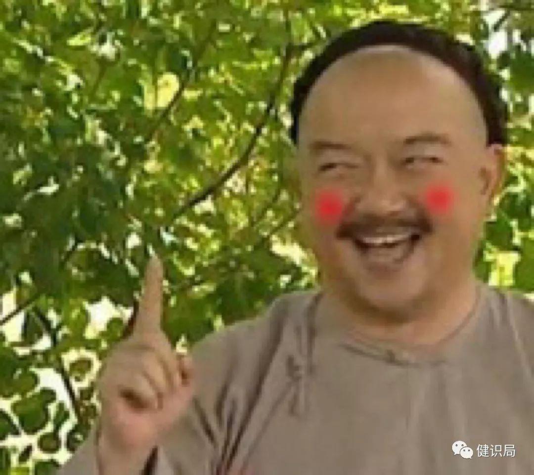 """國慶假期,醫藥代表的""""十不宜"""""""