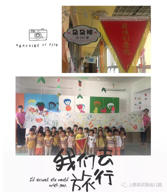 童心爱祖国 共筑中国梦——活动剪影