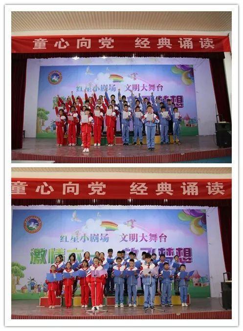 大丰区教育系统多彩活动迎国庆 共圆中国梦