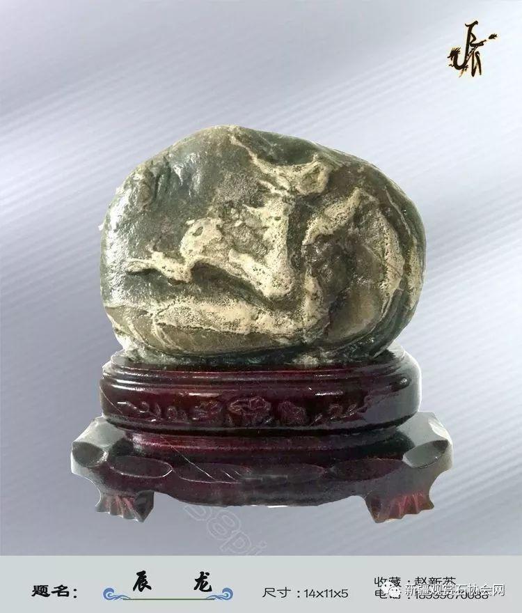 塔河奇石中的奇葩——十二生肖石图片