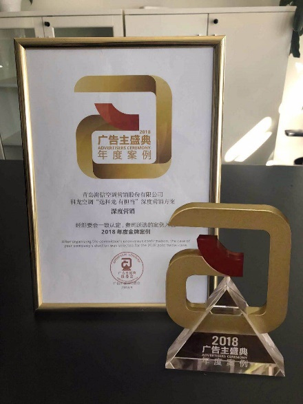 """科龙空调斩获""""年度金牌案例""""助力黄金周掀起促销新攻势"""