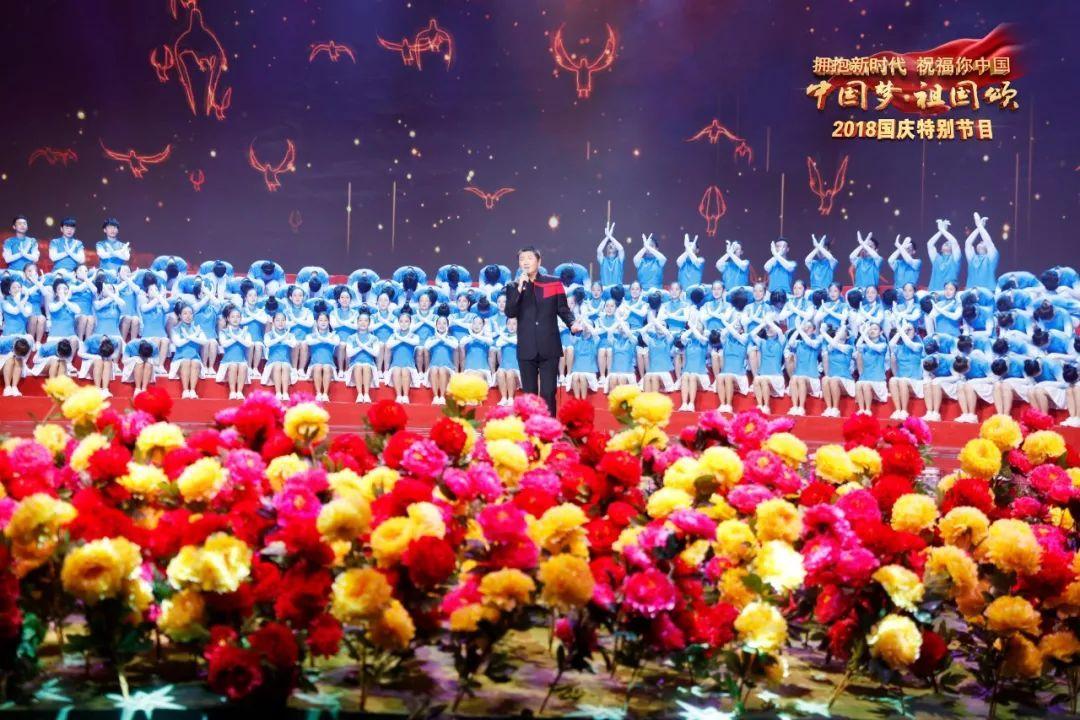 """""""中国梦·祖国颂""""2018国庆特别节目今晚播出,讴歌新时代,抒写祖国颂!"""