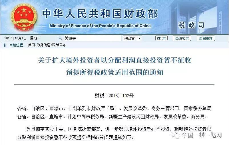 聚焦丨重磅!中国再出扩大开放措施,四部门1.80灭世极品星王合击传奇发文鼓励外商投资