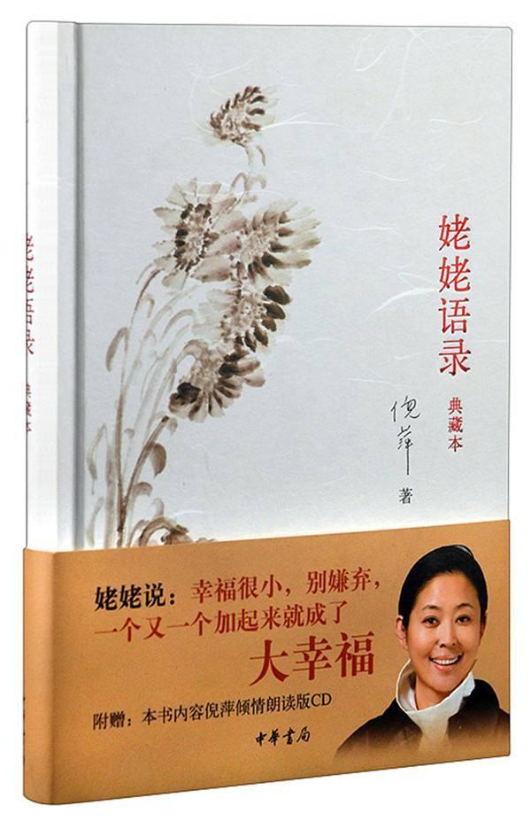 国庆节经典书单系列:带上这3本书,过一个有思