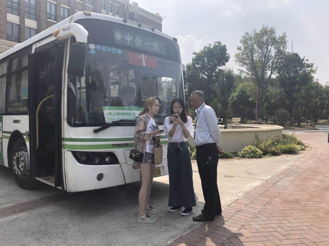 上海崇明巴士公共交通有限公司三分公司-龚佳彬_工商... - 天眼查