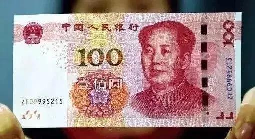为什么每张人民币上都是他?
