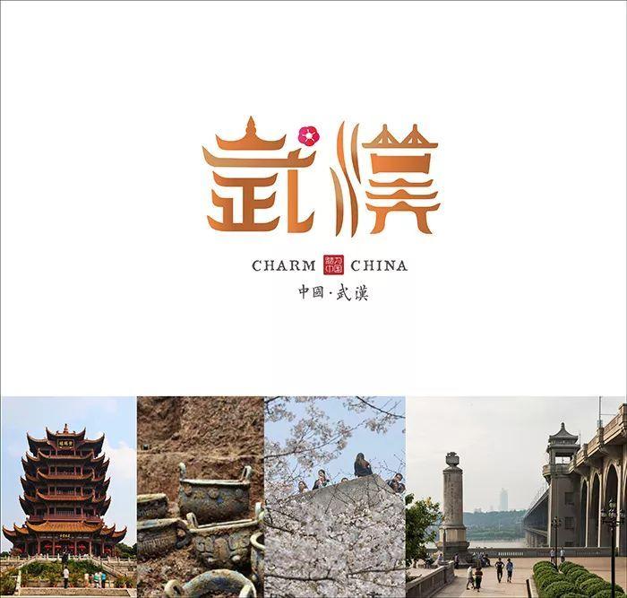 魅力中国城市字体,用设计为祖国庆生!图片