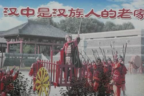小城故事:刘邦建立的王朝为何称汉?答案在这里