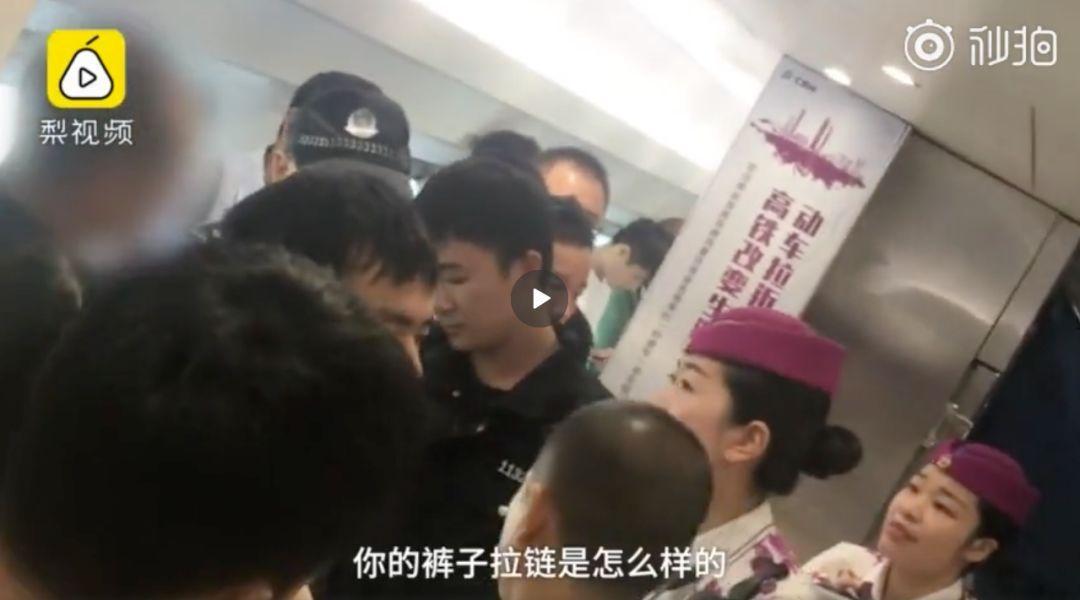 这不是霸座,这是耍流氓!温州出发的高铁上,一男子强行抱着陌生小女孩!