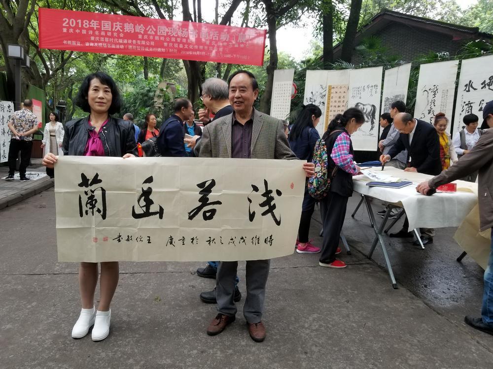 中国红星新闻网专访当代著名书画家毛银文