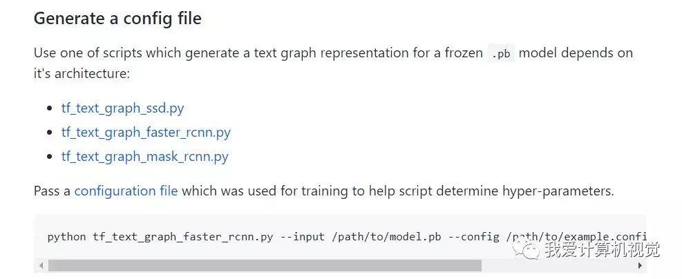 OpenCV4 0 Mask RCNN 实例分割示例C++/Pytho_模型