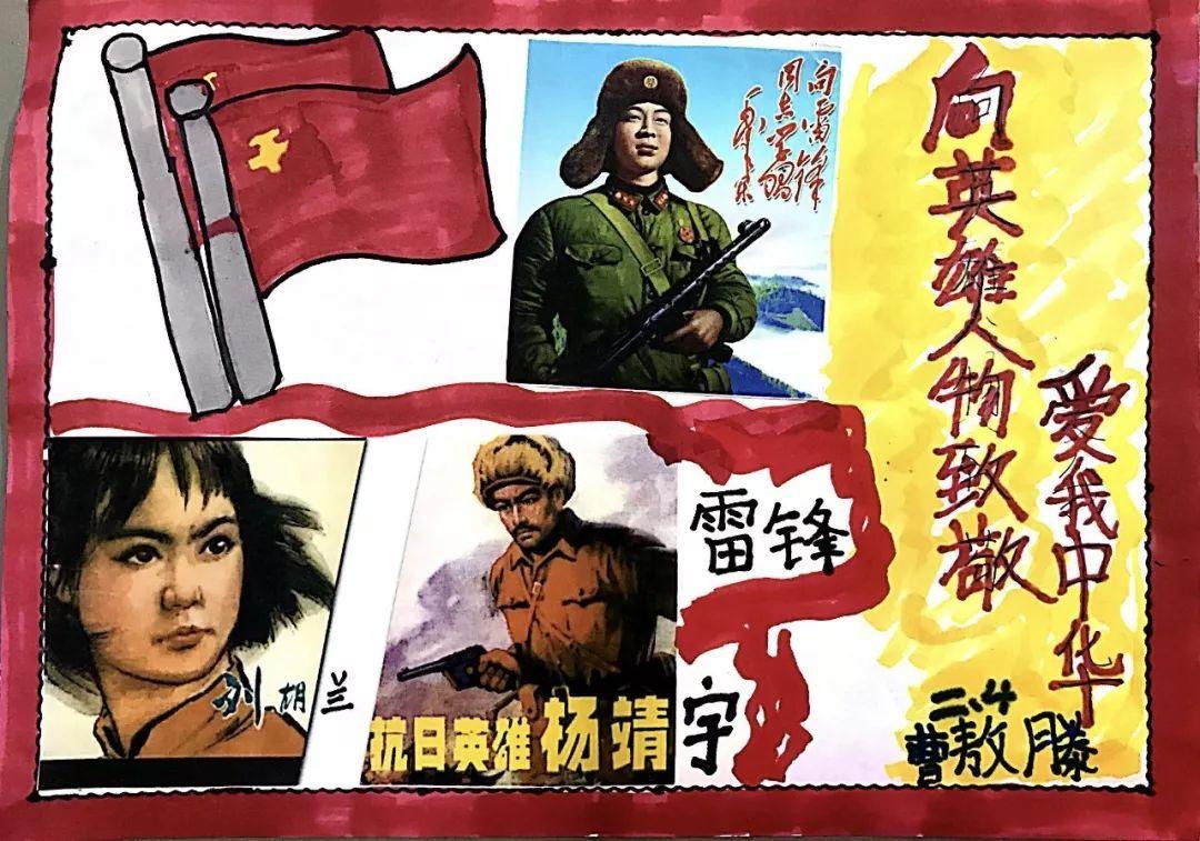 《小兵张嘎》,《狼牙山五壮士》,《闪闪的红星》,《建国大业》,《集结图片