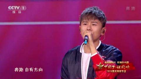 """""""中国梦·祖国颂""""2018国庆特别节目 张杰与运动健儿献唱《发光时代》"""