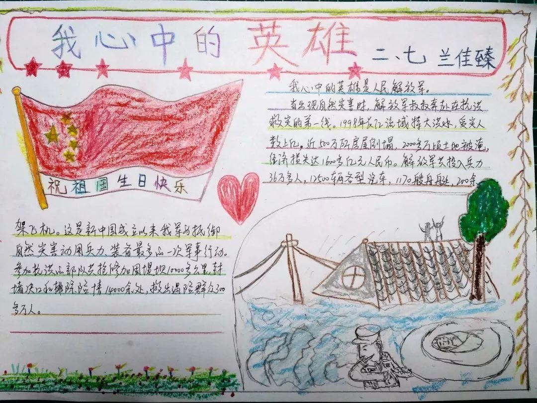 《小兵张嘎》,《狼牙山五壮士》,《闪闪的红星》,《建国大业》,《集结