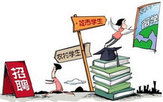 读大学花费高,农村家庭负债累累,难道农村学生就没资格上大学?