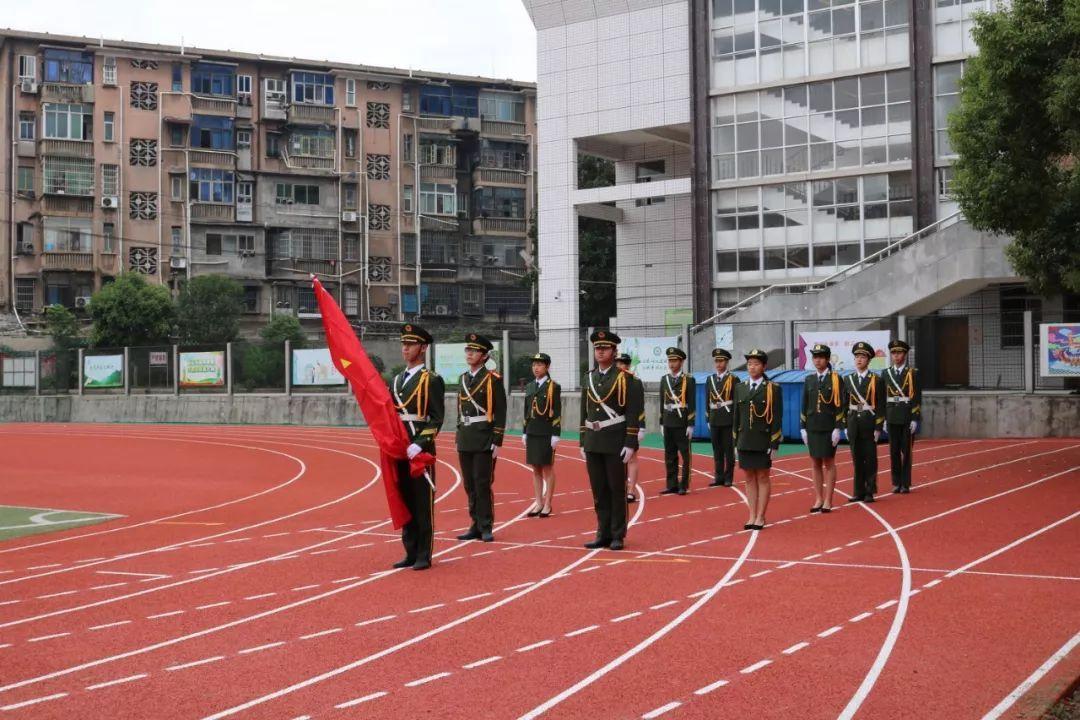 我爱你,中国 湘潭市一中举行国庆升旗仪式