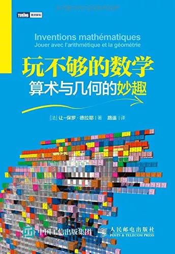 孩子逻辑紊乱是数学欠好的基础缘故起因(责编保举:数学视频jxfudao.com/xuesheng)