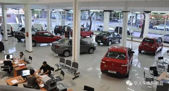 今年9月阿根廷零公里新车销量下降34.7%