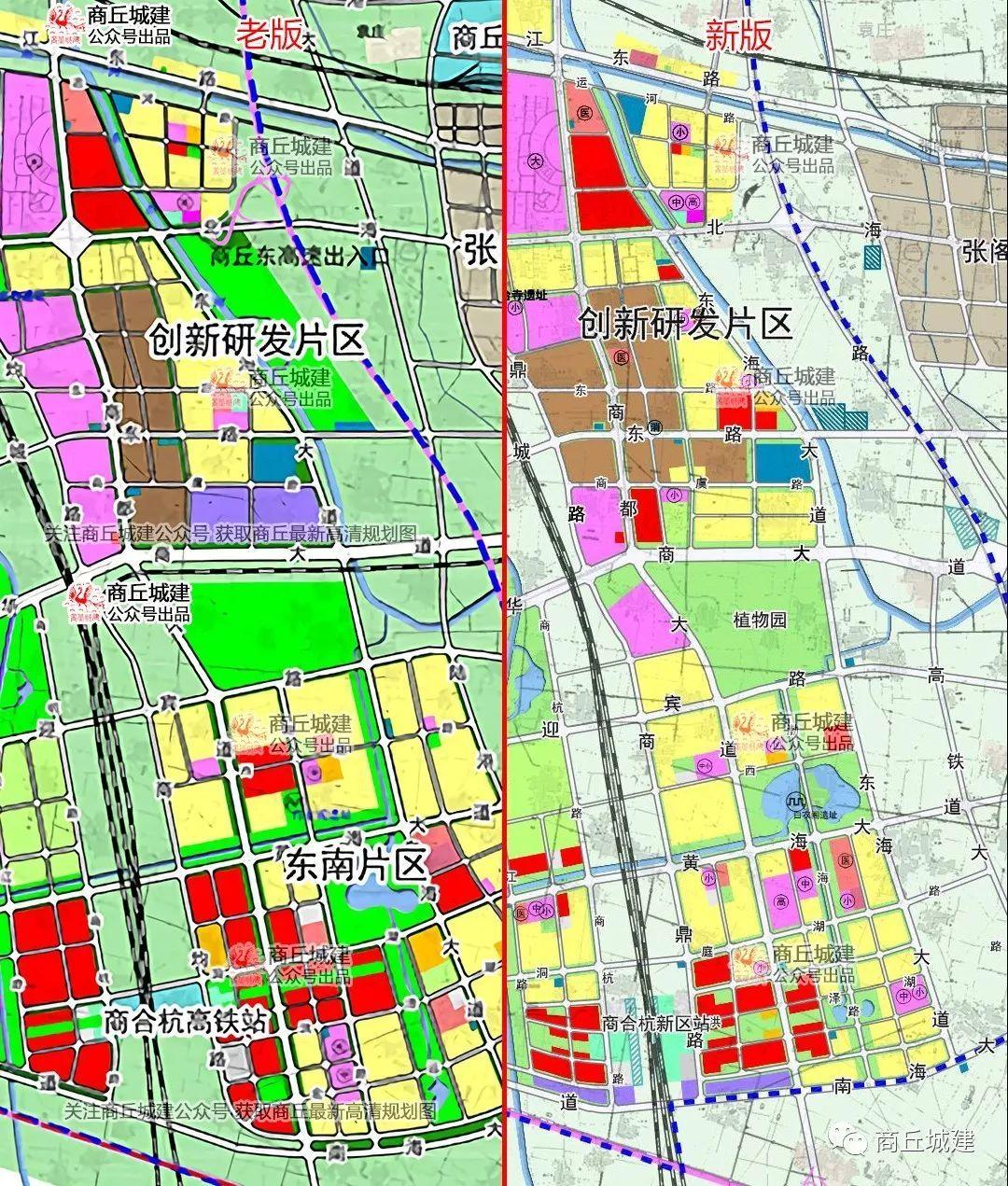 商丘西区最新规划图