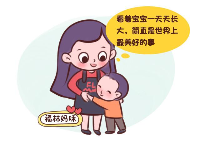 寶寶有這4種表現,長大後會很疼媽媽!全中的簡直太幸福了