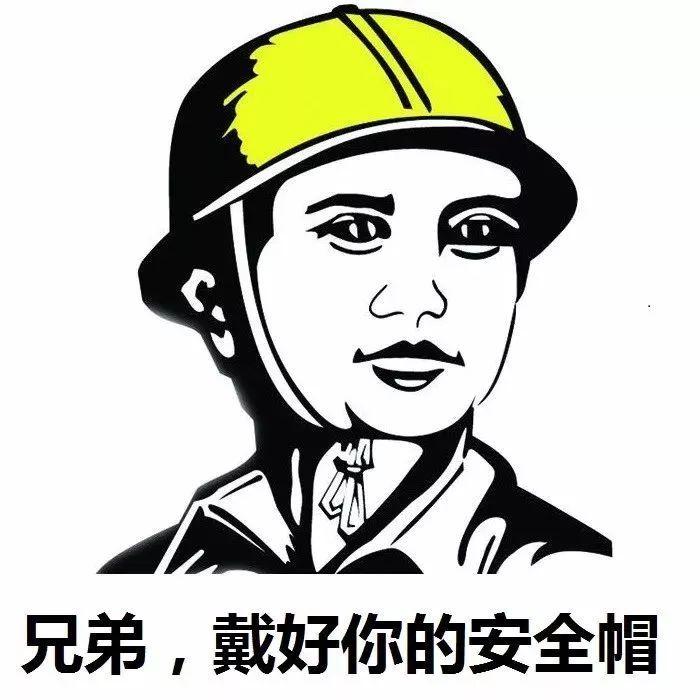 而是放进了帽子里,坠落时安全帽飞出,该装修工人的头部直接撞击在地面图片