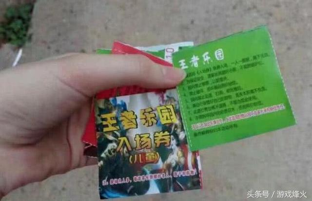 王者荣耀大火之后,商家推出主题公园,网友:辣眼睛!