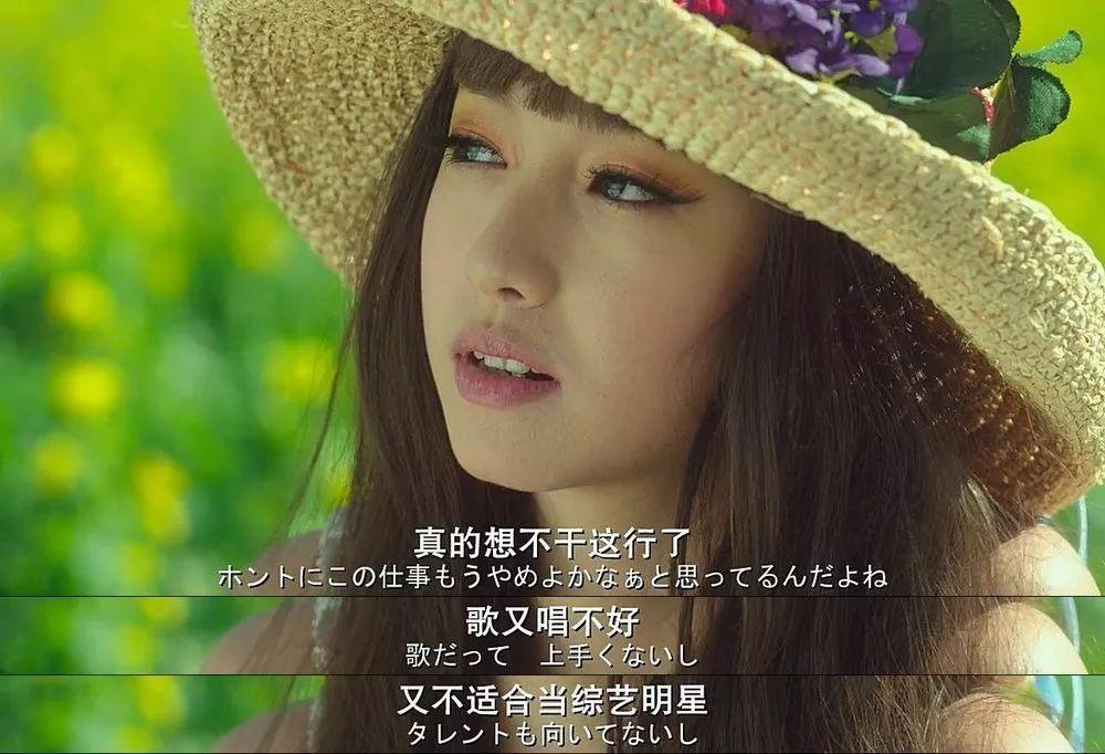日本三级小�_像画册一样华丽的日本三级片《狼狈》:越美丽越坚强?