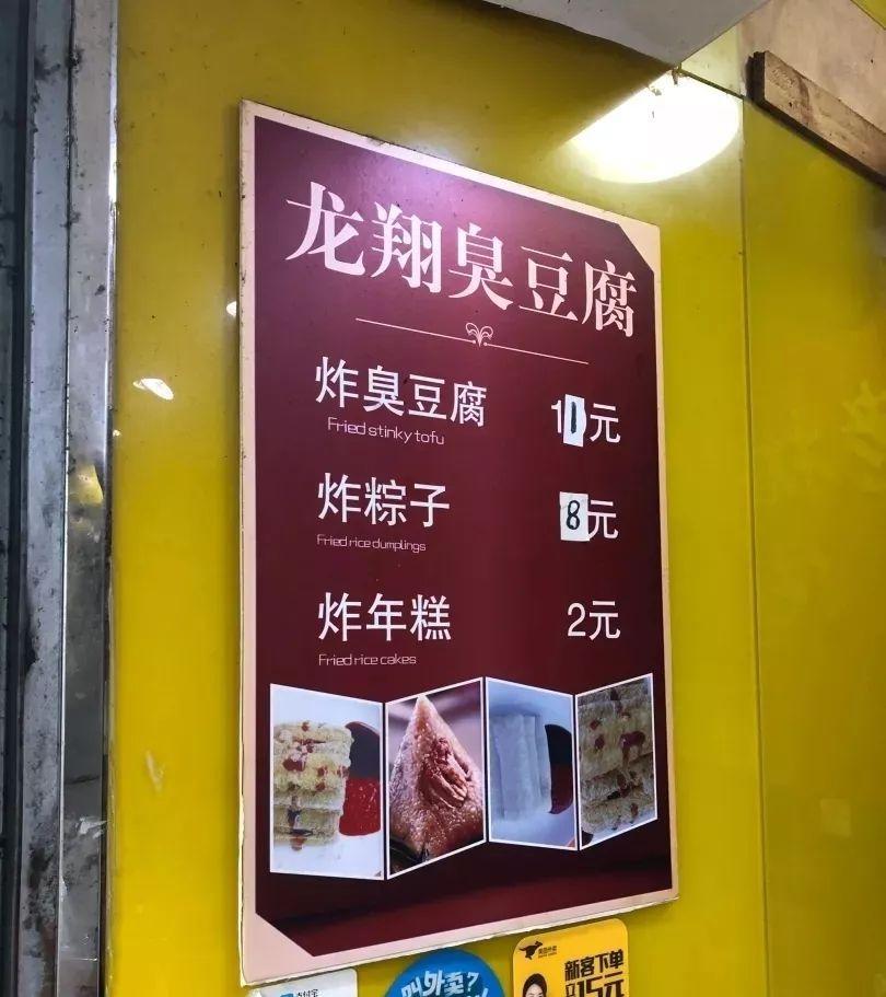 长假美食篇 | 留言点赞送纯手工制作甜品