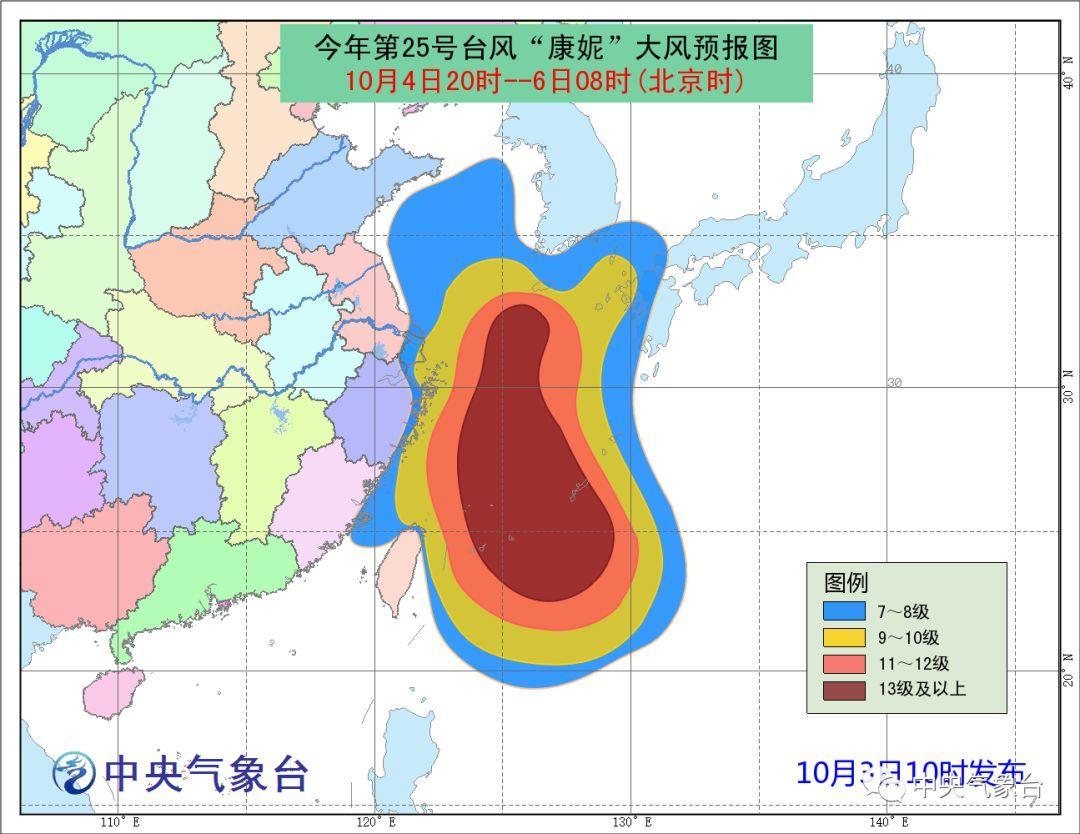 """新消息:17号台风""""古超""""可能明天生成 台风概念 - 南方财富网"""